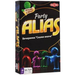 alias party 2 компактная