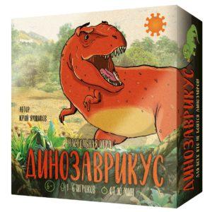 Динозаврикус настольная игра