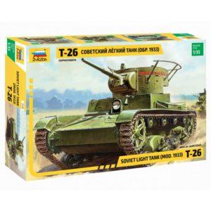 Модель танка Т 26 1933 1 35