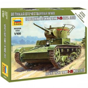Модель танка Т26 1933 1 100