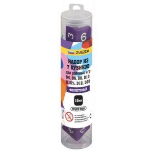 Набор из 7 фиолетовых кубиков для ролевых игр