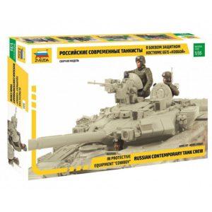 Современные российские танкисты модель