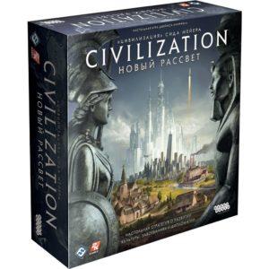 Цивилизация Новый рассвет
