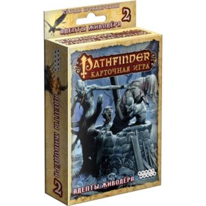 Pathfinder Адепты живодера