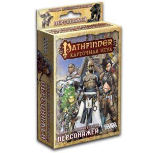 Pathfinder Колода дополнительных персонажей