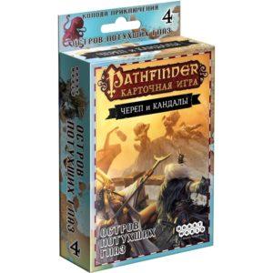 Pathfinder Череп и Кандалы Остров Потухших Глаз