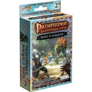 Pathfinder Череп и Кандалы Разбойники Жаркого моря