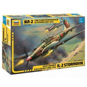 Бронированный штурмовик ИЛ 2