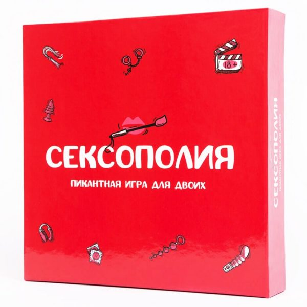 Сексополия игра