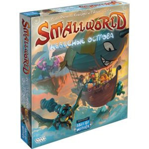 Small World Небесные острова