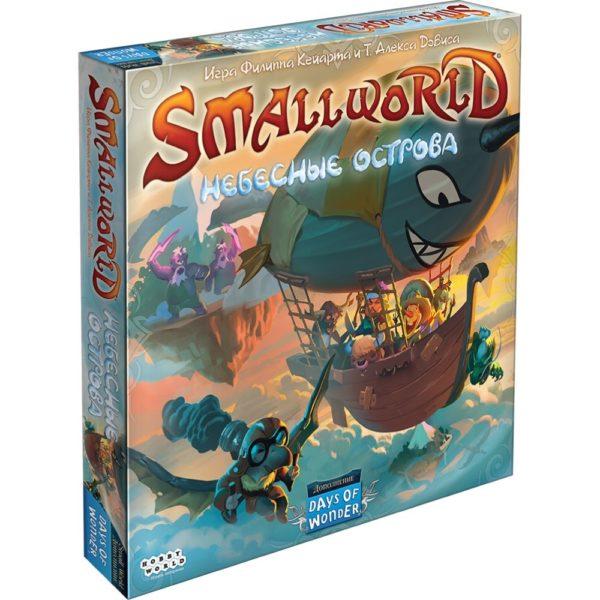 Small World Небесные острова