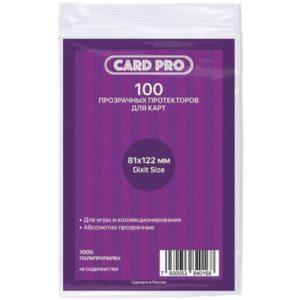 Протекторы 122-81 Card-Pro Dixit Size