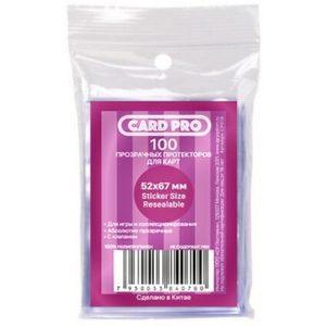 Протекторы 52-67 Card-Pro Sticker size Resealable