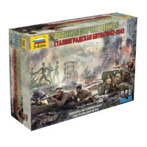 Сталинградская битва настольная игра