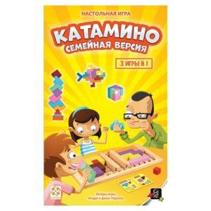Катамино Семейная версия