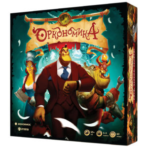 Настольная игра Оркономика