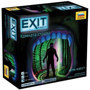 EXIT КВЕСТ Комната страха