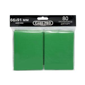 Протекторы зеленые 66-91 Card-Pro