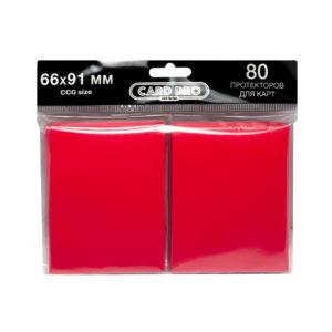 Протекторы красные 66-91 Card-Pro