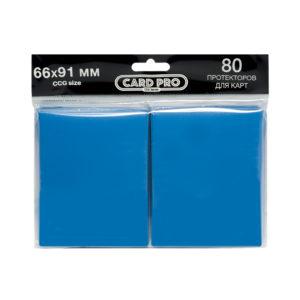 Протекторы синие 66-91 Card-Pro