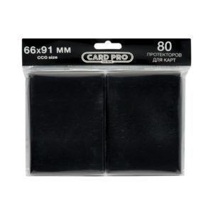 Протекторы черные 66-91 Card-Pro