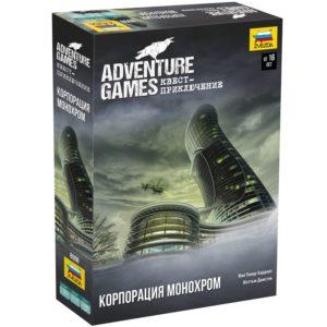 Adventure Games Корпорация Монохром