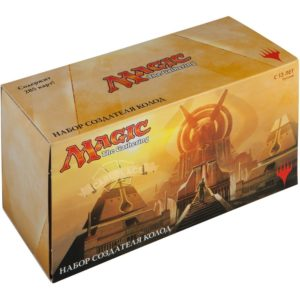 MTG Deck Builder's Toolkit Amonkhet
