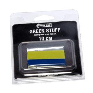 STUFF PRO Green Stuff 10 см