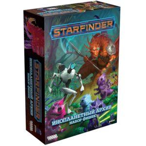 Starfinder Инопланетный архив Набор фишек