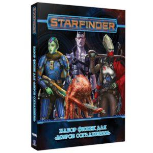 Starfinder Миры Соглашения Набор фишек