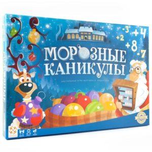 Морозные каникулы настольная игра
