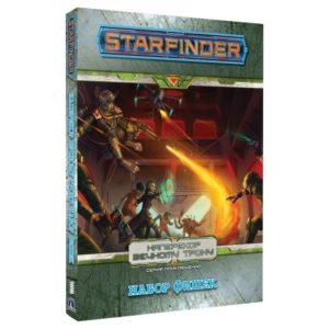 Starfinder Наперекор Вечному трону Набор фишек
