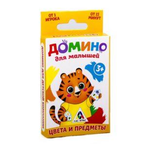 Домино Для малышей Цвета и предметы