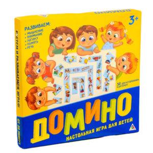 Домино Мои игрушки