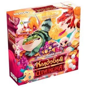 Кладовая дракона настольная игра