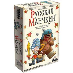 Русский манчкин настольная игра