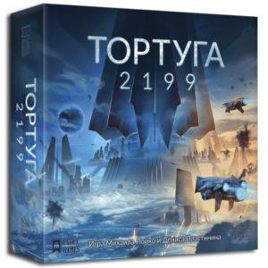 Тортуга 2199 настольная игра