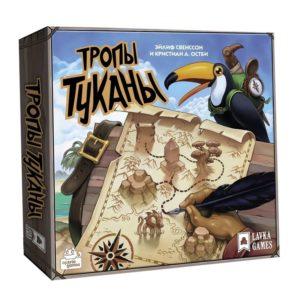 Тропы Туканы настольная игра
