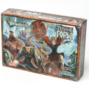 Чемпионы Мидгарда Вальхалла и Темные горы