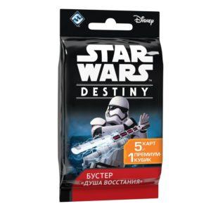 Star Wars Destiny Душа восстания