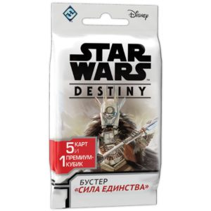 Star Wars Destiny Сила единства
