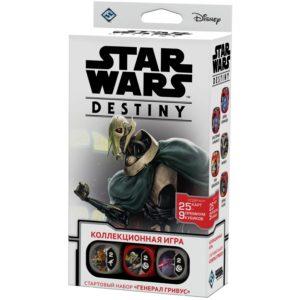 Star Wars Destiny Стартовый набор Генерал Гривус