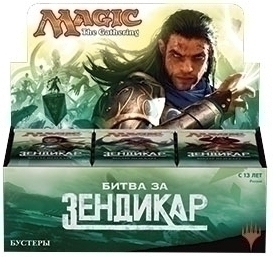 MTG Дисплей бустеров Битва за Зендикар на русском языке