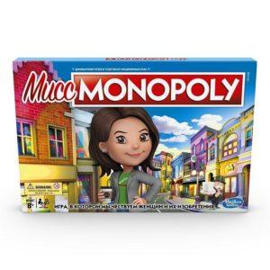 Мисс Монополия