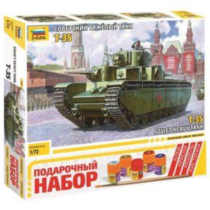 Танк Т-35 1:72 Подарочный набор