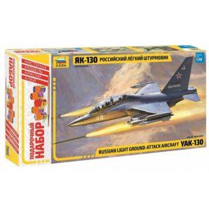 Як-130 1:48 Подарочный набор