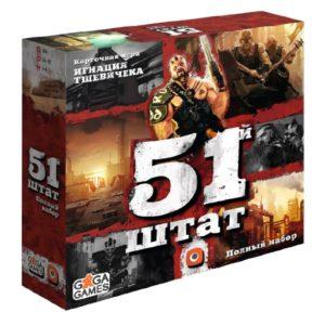 51 Штат настольная игра