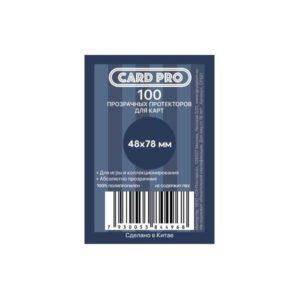 Протекторы 48-78 Card-Pro 100 шт
