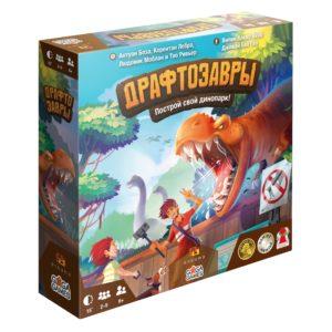 Драфтозавры настольная игра