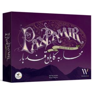 Pax Pamir настольная игра